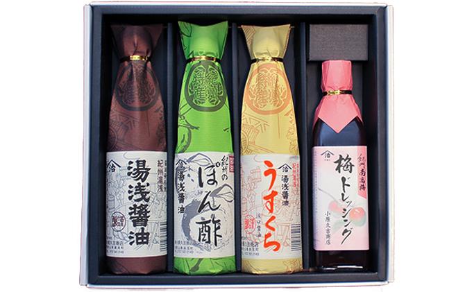 ぽん酢梅ドレッシング醤油うすくち 1箱