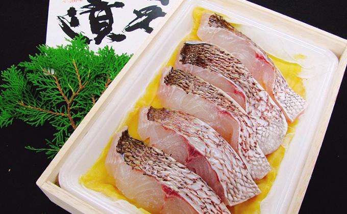 瀬戸内産 鯛の味噌漬(木箱)5切入