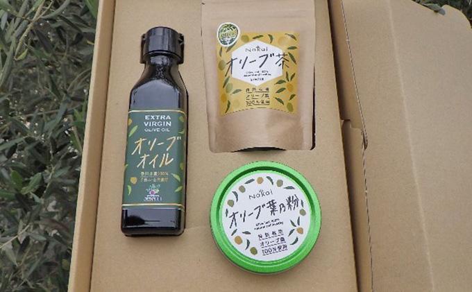 【自然栽培】エキストラバージンオリーブオイル ギフトセット