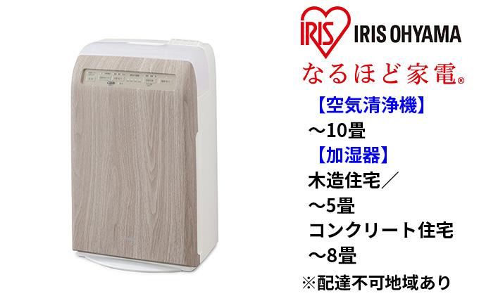 加湿空気清浄機10畳デザインモデル RHF-253-WM 白木目