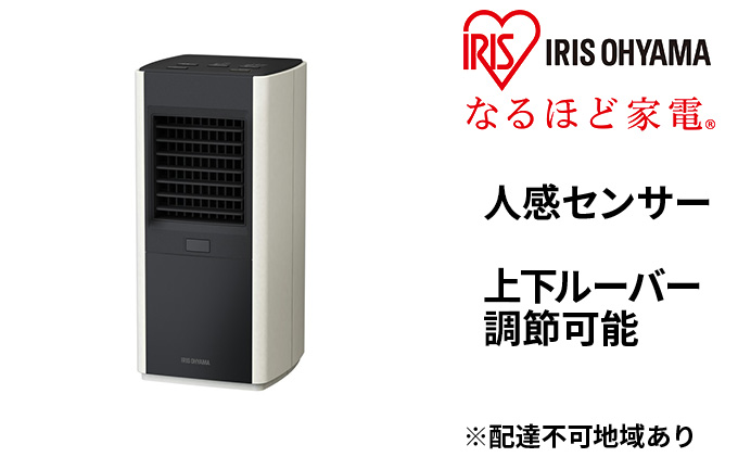 人感センサー付き大風量セラミックファンヒータースリム JCH-12TDS1-W ホワイト