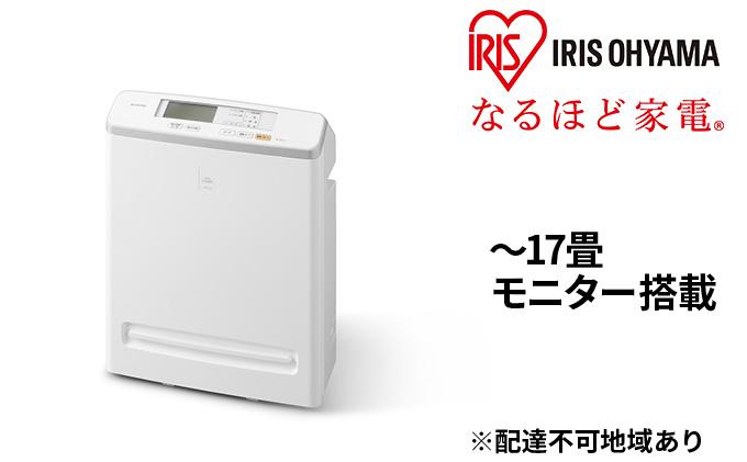モニター空気清浄機 17畳 MSAP-AC100-W ホワイト