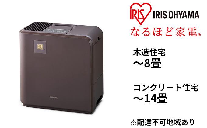 気化ハイブリッド式加湿器500ml HVH-500R1-T ブラウン