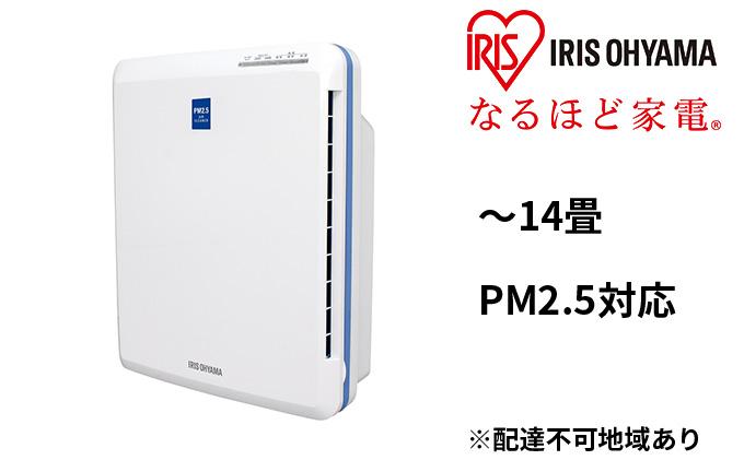 空気清浄機 PMAC-100 ホワイト/ブルー