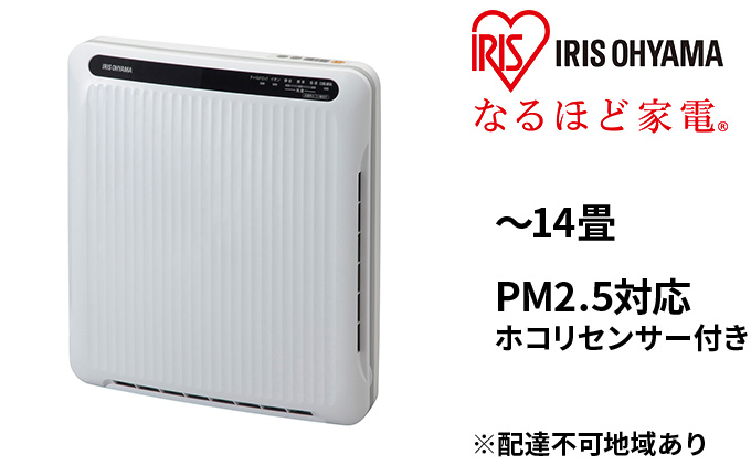 空気清浄機 ホコリセンサー付 PMAC-100-S ホワイト/グレー