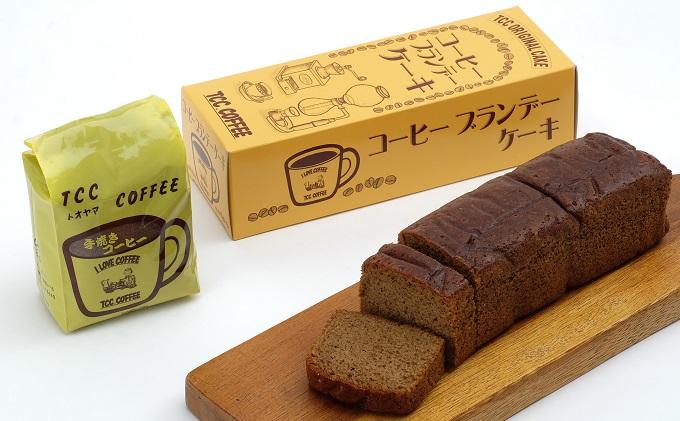 遠山珈琲 コーヒー&コーヒーブランデーケーキセット