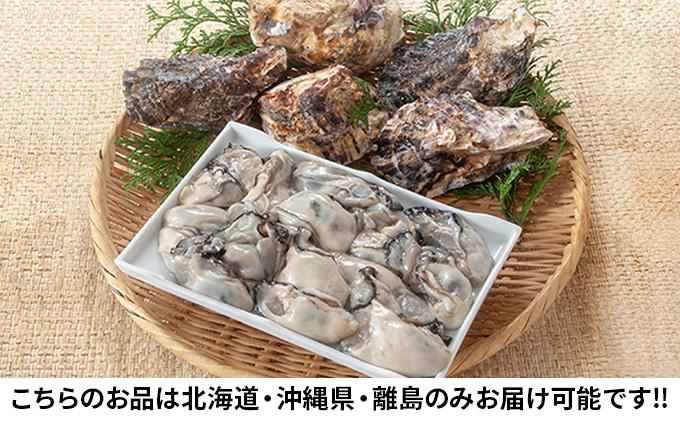 ●先行予約●山銀商店 殻付き牡蠣 お徳用半斗缶(約50個)