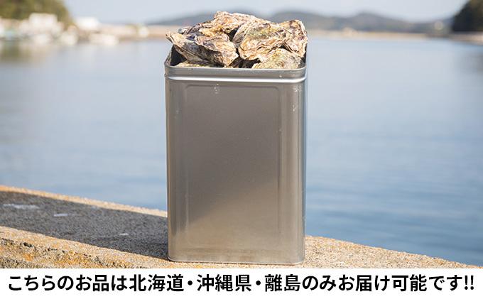 ●先行予約●山銀商店 殻付き牡蠣 お徳用一斗缶(約100個、約11kg)