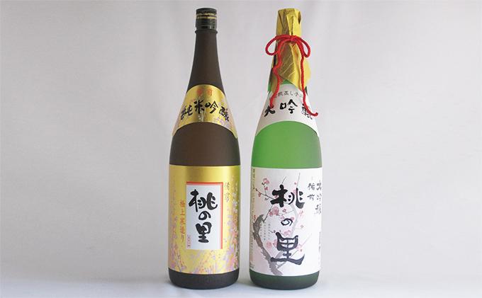 赤磐酒造 桃の里大吟醸、純米吟醸セット