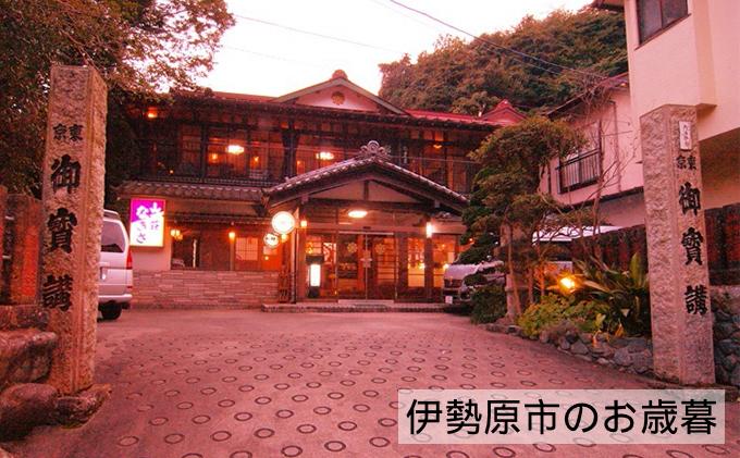 【お歳暮対応専用】山荘なぎさ 大山豆腐料理を満喫!5名様宿泊券