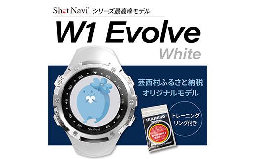 ゴルフ 距離計  Shot Navi W1 Evolve ショットナビW1 エボルブ [白]<起動画面CoCoRoちゃん 芸西村オリジナルモデル> &[トレーニングリング付きセット]【PGS TOSACC】 GPS watch 測定 計測 Golf 用品 腕時計 スマート