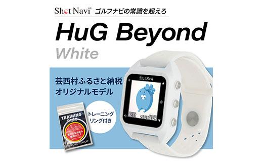 ゴルフ 距離計  Shot Navi HuG Beyond ショットナビハグビヨンド[白]<起動画面CoCoRoちゃん 芸西村オリジナルモデル> &[トレーニングリング付きセット]【PGS TOSACC】 GPS watch 測定 計測 Golf 用品 腕時計 スマート