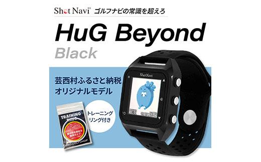 ゴルフ 距離計  Shot Navi HuG Beyond ショットナビハグビヨンド[黒]<起動画面CoCoRoちゃん 芸西村オリジナルモデル> &[トレーニングリング付きセット]【PGS TOSACC】 GPS watch 測定 計測 Golf 用品 腕時計 スマート