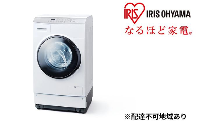 ドラム式洗濯機 8kg 乾燥3kg FLK832-W
