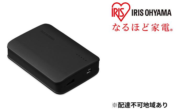 モバイルバッテリー IPB-A1001-B ブラック