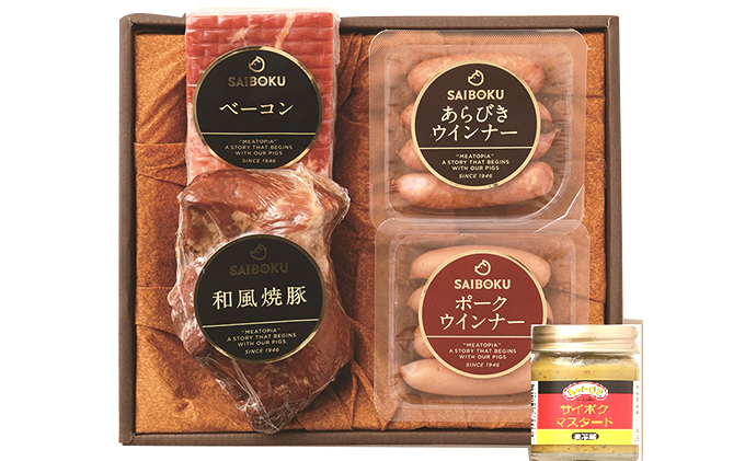 ベーコン、焼豚のマスタード付きセット