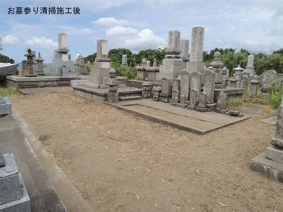 墓石簡易洗浄付きお墓参り清掃サービス