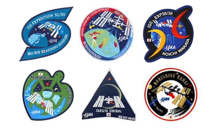 宇宙のワッペンセットB(ISS長期滞在記念)