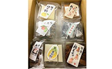 ぜ~んぶ佐渡産:昔懐かし柿の餅6個セット