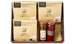 米粉ぱすた味わいセット