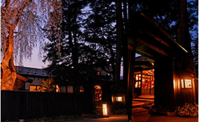 田町武家屋敷ホテル1泊2食付 2名様ご宿泊券