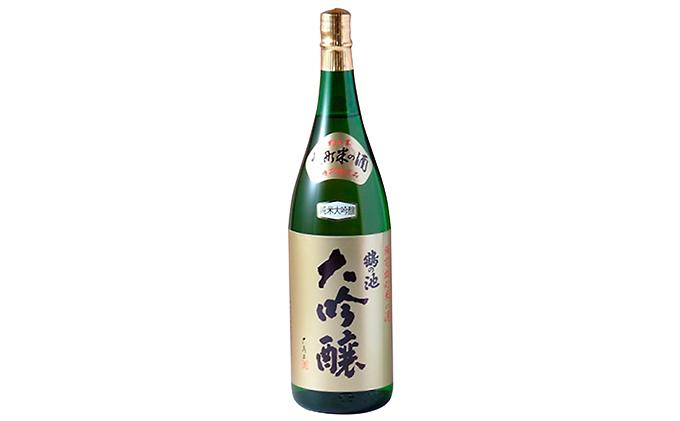 清酒 鶴の池 雄町 純米大吟醸 1.8リットル