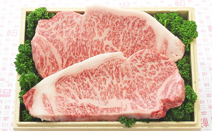 最高グレードA-5のみ厳選 秋田錦牛サーロインステーキ約250g×2枚