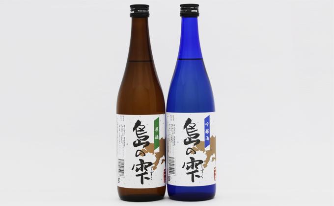 小豆島の地酒「島の雫」吟醸酒と原酒のセット