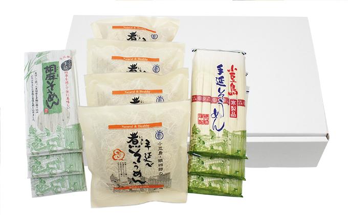 小豆島・銀四郎の手延べ素麺・胡麻そうめん・煮そうめん詰合せ TX‐40