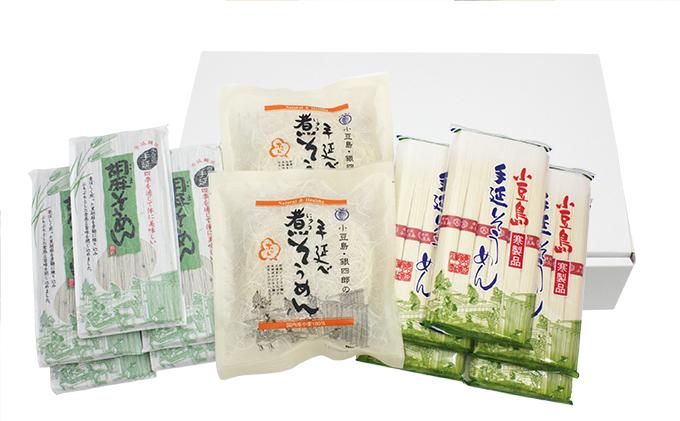 小豆島・銀四郎の手延べ素麺・胡麻そうめん・煮そうめん詰合せ TX‐48