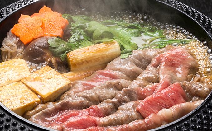 北海道産豚肉・肩ロースすき焼き用1.25kg(250g×5パック)