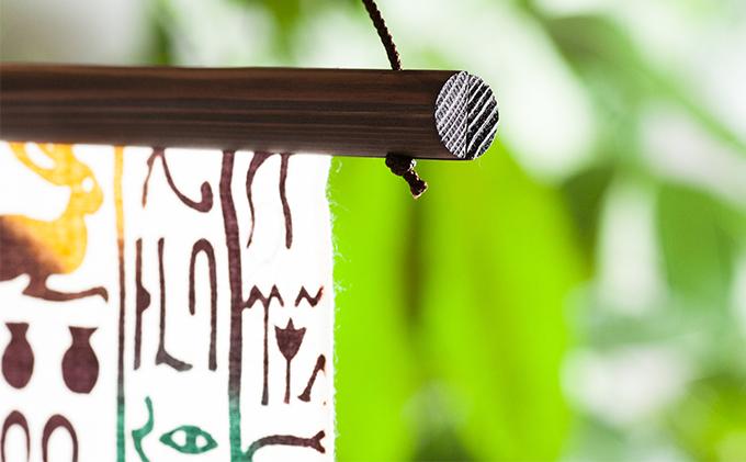 【天竜杉】手拭いタペストリー棒 -ブラウン-
