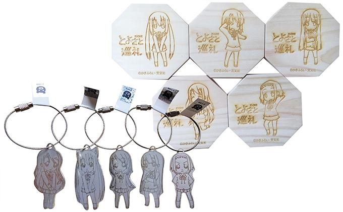 アニメ「けいおん!」キーホルダー5種類とコースター5種類セット