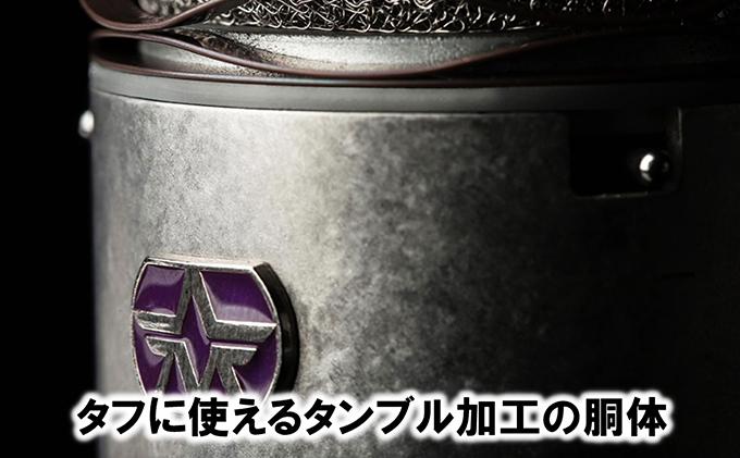 静岡県浜松市のふるさと納税 本格コンデンサーマイク Aston Origin【配送不可:離島】
