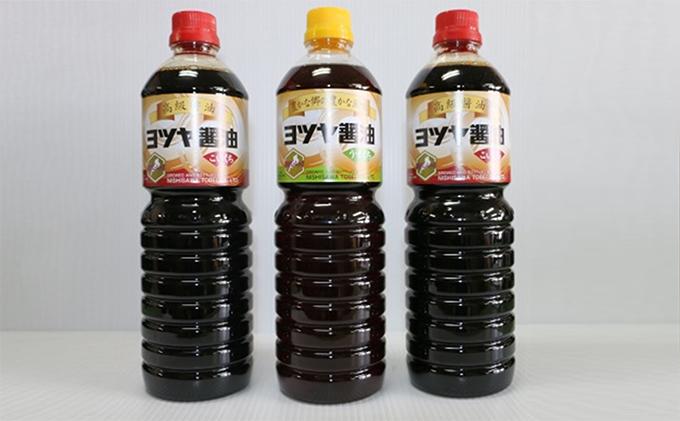 ヨツヤ醤油1L 3本セットB