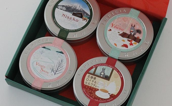 ルピシアグルマン 北海道限定茶ギフト