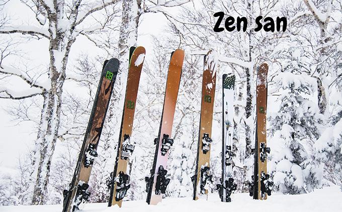 ハンドメイドスキー【Zen San】