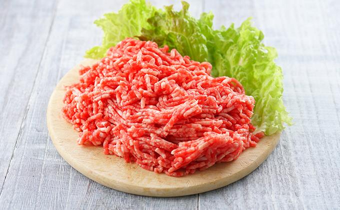 北海道倶知安やまだ黒毛和牛ひき肉500g