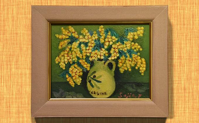 降矢組人先生の『ミモザの花』