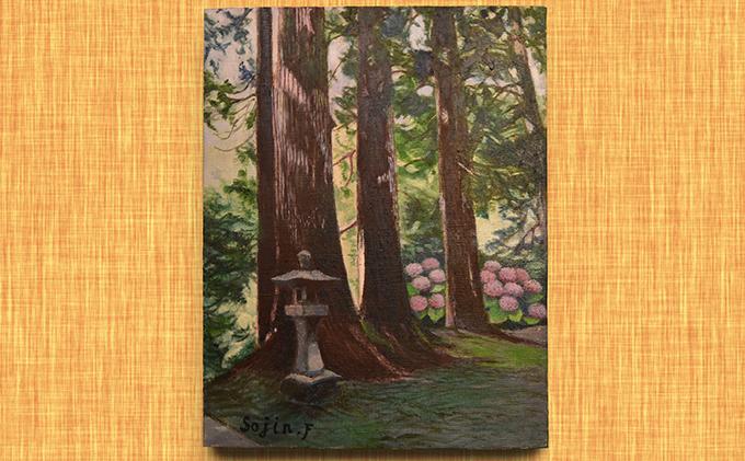 降矢組人先生の『一宮神社 杉の木』