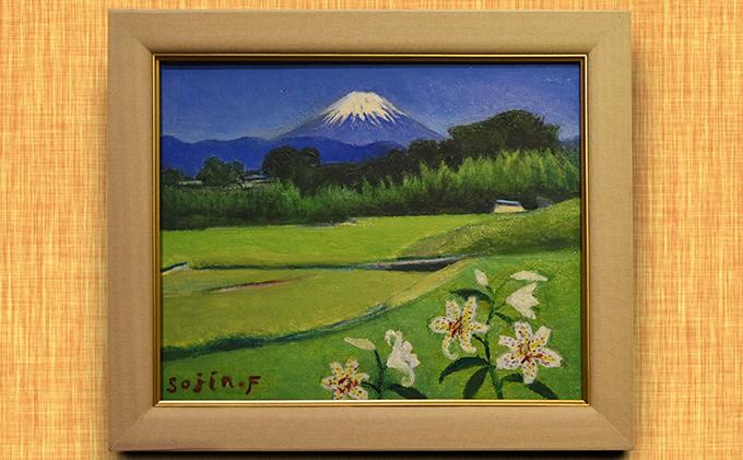 降矢組人先生の『大村美術館への道』