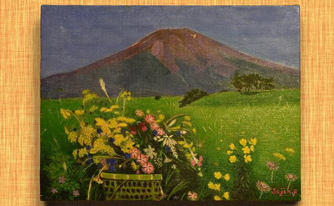 降矢組人先生の『富士山 梨ケ原の野の花』