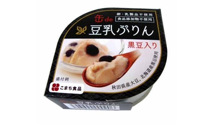無添加 豆乳ぷりん(黒豆入り) 8缶セット