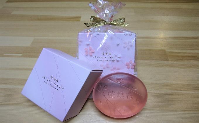 【秋田の】石鹸「枝垂桜」3個セット