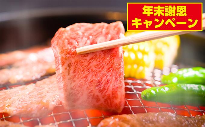 仙台牛カルビ焼肉 400g