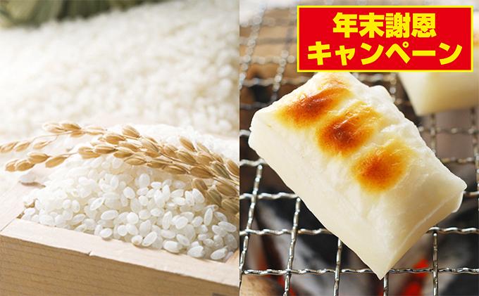 有機JAS栽培米食べ比べ 4kg +白もち1㎏
