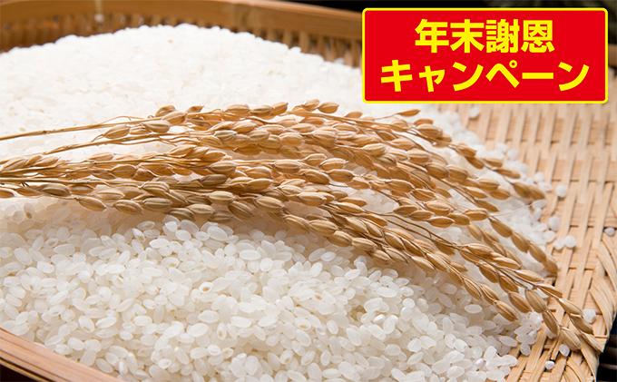 郷の有機使用特別栽培米 ひとめぼれ 12kg