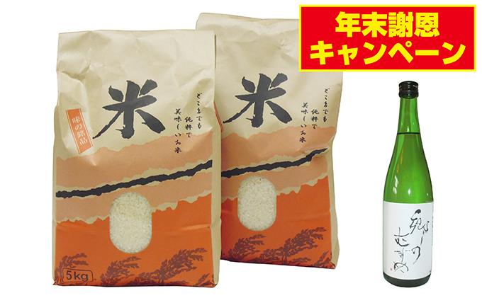 ひとめぼれ 10kg + 純米酒郷のむすめ 720ml