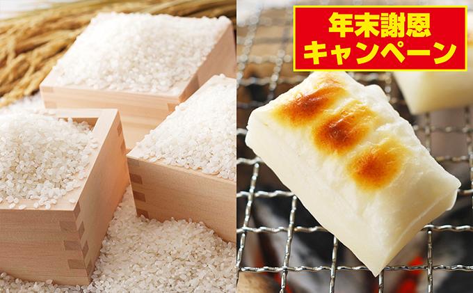 特別栽培米食べ比べ 6kg +白もち1kg