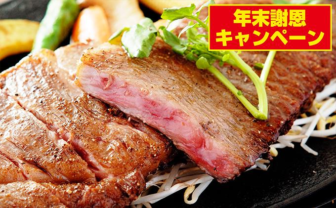仙台牛ステーキセット 1.7㎏